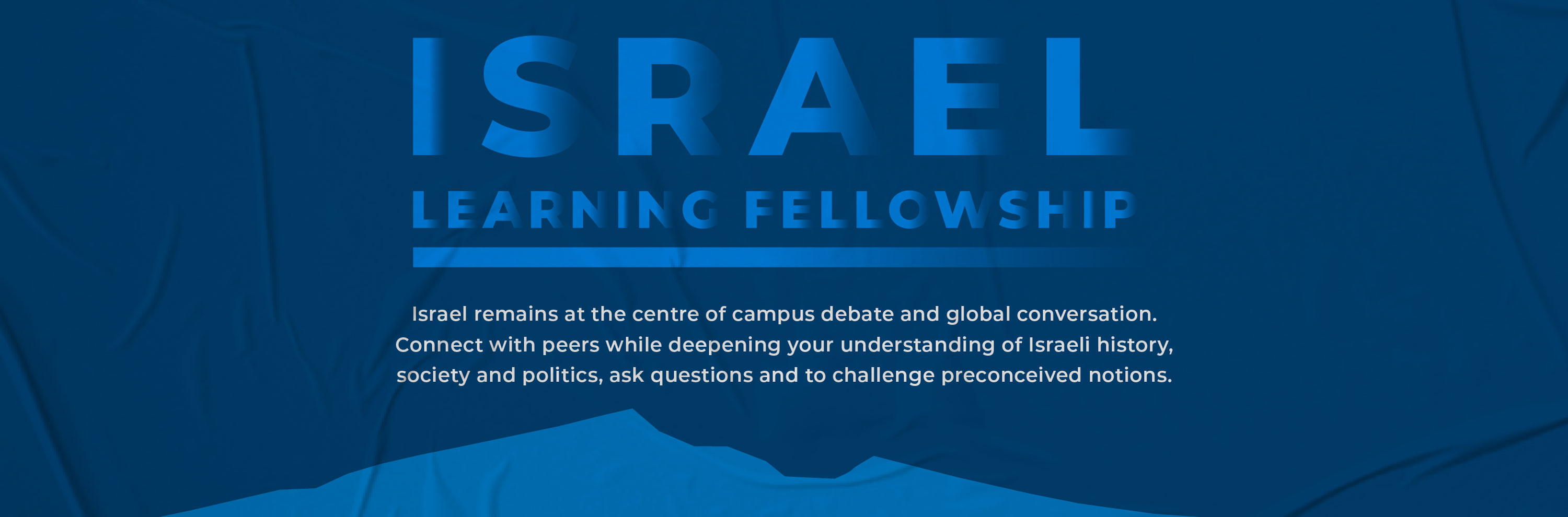 Sign Up for the Israel Learning Fellowship